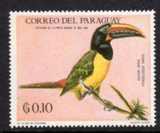 PARAGUAY - 1969 10c WILDLIFE BIRD STAMP FINE MNH ** Mi 1929 - Paraguay