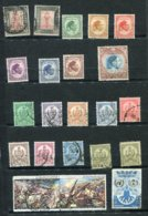 LIBYA . Lot Of 22  Used Stamps - Libië