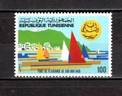 TUNISIE  N° 915   NEUF SANS CHARNIERE  COTE  1.10€   PORT BATEAUX - Tunesië (1956-...)