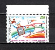 TUNISIE  N° 916  NEUF SANS CHARNIERE  COTE  1.00€   TOURISME - Tunesië (1956-...)