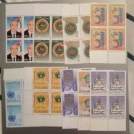 Lebanon _ Liban 1996 Anniversary And Events Of 1995 President Rene Mouawad  Complete MNH - Lebanon