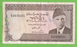 FIVE RUPEES - Pakistan