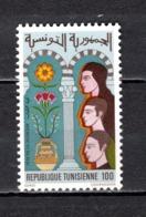 TUNISIE  N° 941  NEUF SANS CHARNIERE  COTE 0.80€   FETE DE LA JEUNESSE - Tunesië (1956-...)