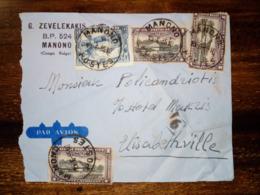 1939 MANONO To ELISABETHVILLE Congo Belge, Belgian Congo, Airmail Commercial Cover /  Enveloppe Lettre - Africa (Varia)
