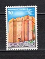 TUNISIE  N° 943  NEUF SANS CHARNIERE  COTE 1.10€   MONUMENT - Tunesië (1956-...)