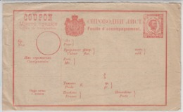 Russia Old Card   (A-4800-special-1) - 1857-1916 Empire