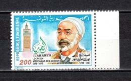 TUNISIE  N° 944  NEUF SANS CHARNIERE  COTE 1.80€   SAVANT ACHOUR - Tunesië (1956-...)