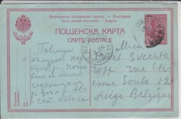 Bulgaria Old Cover  (A-4800-special-1) - 1879-08 Principalty