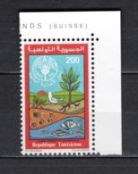 TUNISIE  N° 949   NEUF SANS CHARNIERE  COTE 1.70€   ALIMENTATION - Tunesië (1956-...)