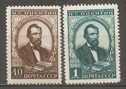 RUSSIE -  Yv N° 1387,1388  **MNH  Nikitine Cote  8 Euro  BE 2 Scans - 1923-1991 UdSSR