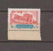 Fiscal Stamp 1984 10L MNH Revenue Lebanon , Liban Libanon - Lebanon