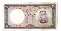 IRAN Billet – Bank Note 20 Rials PICK 72 1340-43/ 1961 1rst Bank Markazi - Iran