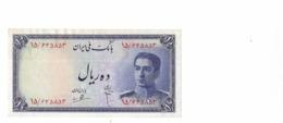 IRAN Billet – Bank Note 10 Rials PICK 47 1948 2nd Set MRS - Iran