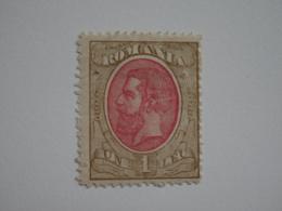 Sevios / Roemenie / **, *, (*) Or Used - Roumanie