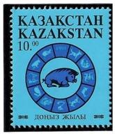 Kazakhstan 1995 . Year Of Pig. 1v: 10.oo (T).  Michel # 76 - Kasachstan