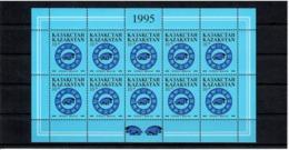 Kazakhstan 1995 .  Year Of Pig. M/S Of 10 . Michel # 76  KB - Kasachstan