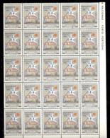 Macao YT N° 384 En Bloc De 25 Timbres Neufs ** MNH. TB. A Saisir! - Macao