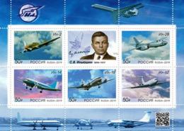 Russia 2019 RUSIA RUSSIE RUSSLAND Ilyshin's Airships Sheet MNH - 1992-.... Federation