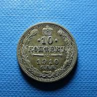 Russia 10 Kopeks 1910 Silver - Rusland