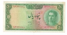 IRAN Billet –bank Note 50 Rials PICK 49 1948 2nd Issue MRS - Iran