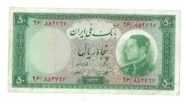 IRAN Billet – Bank Note50 Rials PICK 66 Issue 1333/ 1954 MRS Dam/barrage - Iran