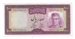 IRAN Billet-bank Note 100 Rials PICK 86 B S 12 1974-1979 Lest Set MRS MRS Oil Refinery Abadan - Iran