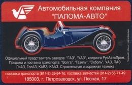 RUSSIA - RUSSIE ELECTROSVYAZ KARELIA REPUBLIC PETROZAVODSK TOWN 10 UNITS PHONECARD TELECARTE PALOMA AUTO CAR TURTLE - Rusland
