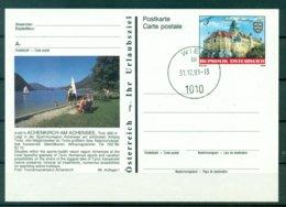 Autriche  1990 - Entier Postal  Achenkirch Am Achensee - 5 S - Entiers Postaux