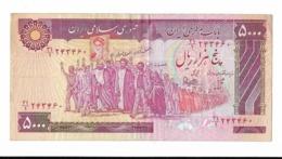IRAN Billet –bank Note 5000 Rials PICK 133 S 20 1981 Manifestants Revolution - Iran