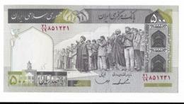 IRAN Billet –bank Note 500 Rials PICK 137 C S 23 1982 Prayers University Of Tehran - Iran