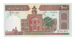 IRAN Billet – Bank Note 1000 Rials PICK 138 G S 25 1982 Iranian Currency Bank / Feyzieh Madrressa - Iran