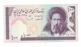 IRAN Billet-bank Note 100 Rials PICK 140 C S 23 1985 Ayatollah Modaress - Iran