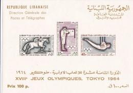 Libano Hb 15 - Lebanon