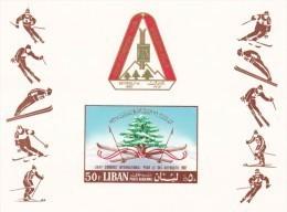 Libano Hb 23 - Lebanon