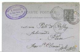54 -- CARTE COMMERCIALE - Tampon De PONT A MOUSSON - E. DESCAMPS Quincaillier à PONT A MOUSSON (Année 1887) - Pont A Mousson