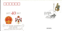 J) 2017 CHINA, COAT OF ARMS, PORCELAIN FIGURE, FDC - China