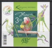 UKRAINE 2009 Mi Block 73(1023) 100 Years The Zoo Kiev. Parrots, Giraffe, Snakes / Papageien,  Giraffe, Schlangen **/MNH - Giraffes
