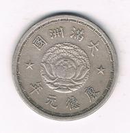 1 CHIAO  1934  MANCHOUKUO (japan Occupation) CHINA/ 8101/ - China