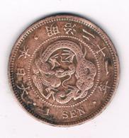 1 SEN 1873-1892 JAPAN /8102/ - Japan