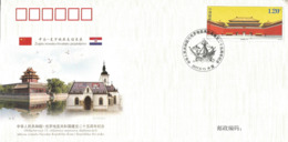 J) 2017 CHINA, 25th ANNIVERSARY OF THE ESTABLISHMENT OF DIPLOMATIC RELATIONS BETWEEN THE NATIONAL REPUBLIC OF CROATIA, F - China