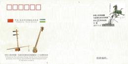 J) 2017 CHINA, HORSE, MUSICAL INSTRUMENTS, FDC - China