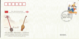 J) 2017 CHINA, CHILDREN PLAYING, MUSICAL INSTRUMENTS, CAMELS, FDC - China