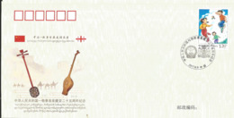 J) 2017 CHINA, CHILDREN, MUSICAL INSTRUMENTS, CAMELS, FDC - China
