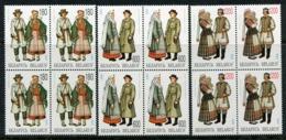 BELARUS 1995 Regional Costumes Blocks Of 4 MNH /**.  Michel 93-95 - Belarus