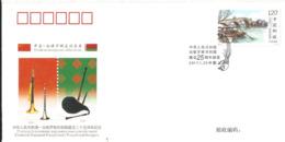 J) 2017 CHINA, BRIDGE, MUSICAL INSTRUMENTS, FDC - China