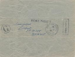 """Griffe """" B.C.M.C. PAQUETS """" + POSTE AUX ARMÉES BCMC 12/9/47 """" + CHARGÉ + BRIGADE DE JOUR Collier De Sac Etiquette - Poststempel (Briefe)"""