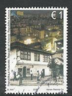 Kosovo, Yv 129 Jaar 2013, Hogere Waarde, Gestempeld - Kosovo