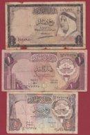 Koweit  3 Billets Dans L 'état - Koweït