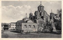 KOSOVO-GRACANICA 1931 - Kosovo
