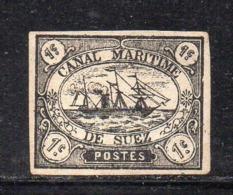 Y1912 - EGITTO CANAL SUEZ , Riproduzione Dell' 1 Cent Senza Gomma (2380A) - Égypte